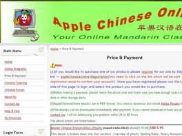 Go to: Applechineseonline Mandarin Chinese Learning Ebooks